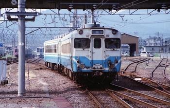 200708_tadotu_dosan_07.jpeg